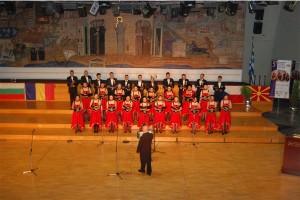 Corul Divina Armonie Coltea 2015-Tesalonik